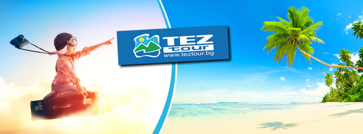 TEZ Tour България cover