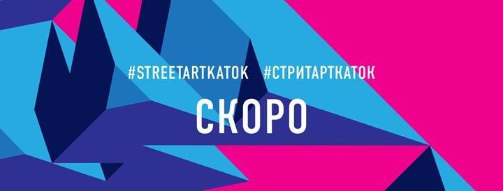 Парк Горького cover