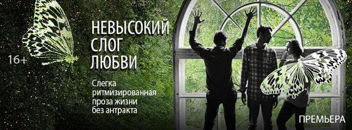 Московский Новый драматический театр (МНДТ) cover