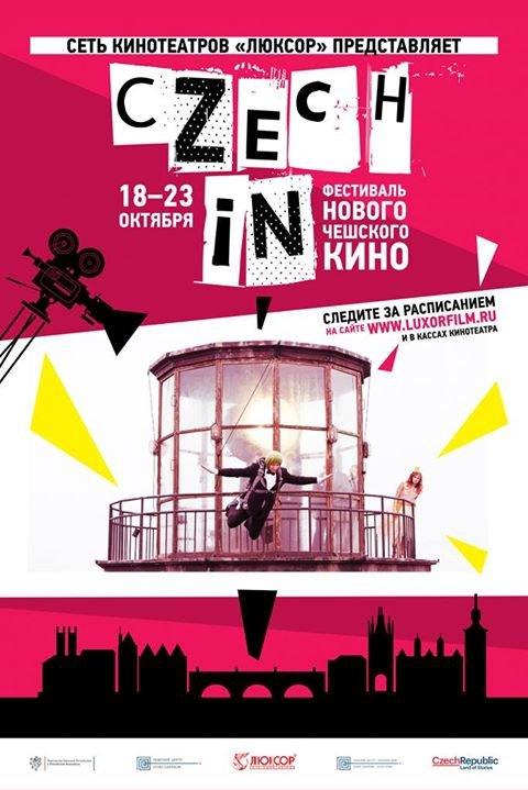 Czech Center Moscow / Чешский культурный центр в Москве cover