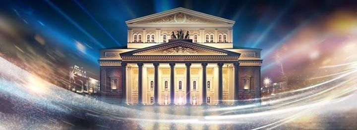 Большой театр России / Bolshoi Theatre of Russia cover
