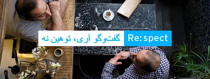 DW (فارسی) cover