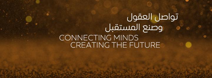 Expo 2020 Dubai cover