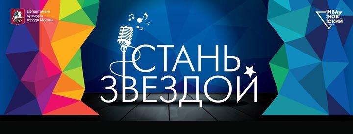 """Культурный Центр """"Ивановский"""" cover"""