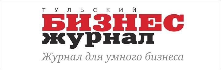 Тульский Бизнес-журнал cover