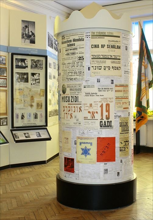 "Museum ""Jews in Latvia"" cover"