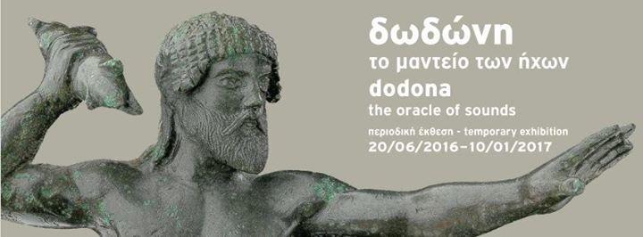 Acropolis Museum - Μουσείο Ακρόπολης cover