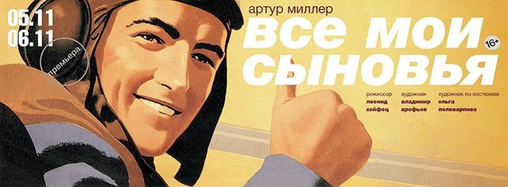 Театр Маяковского cover