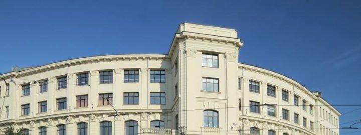 LU Vadības un uzņēmējdarbības mācību centrs cover
