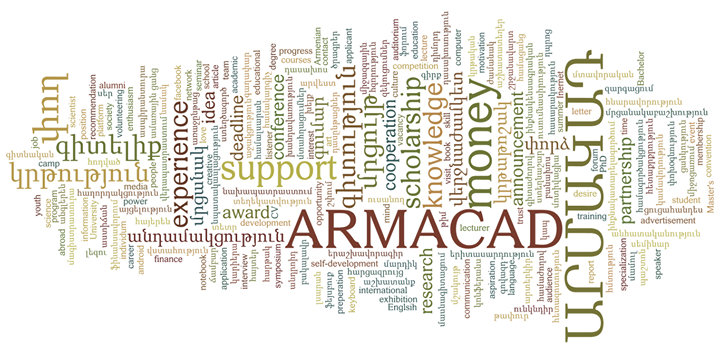 ARMACAD cover