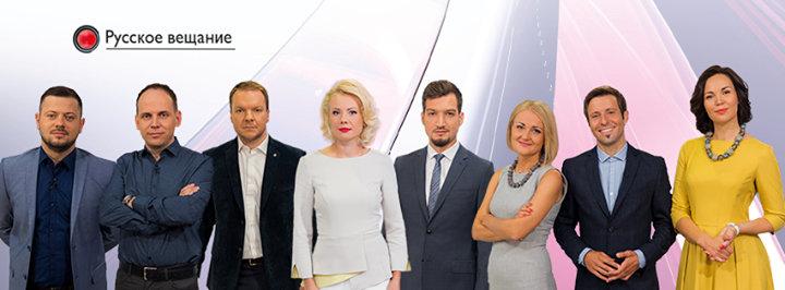 Русское вещание LTV7 cover