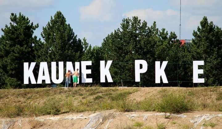 Tarptautinis Kauno kino festivalis cover
