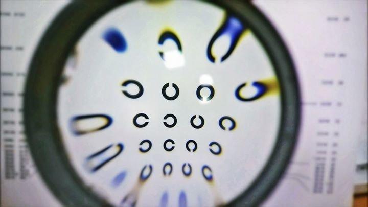 Optometrijas un redzes zinātnes nodaļa cover