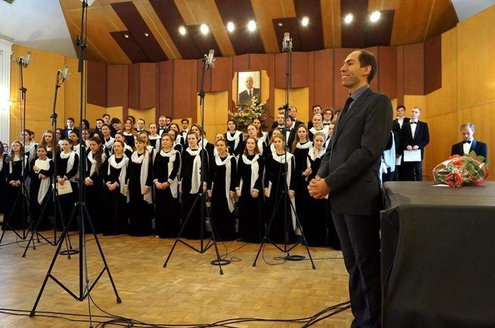 Академия хорового искусства имени В.С.Попова cover