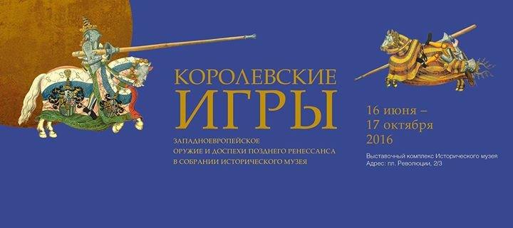Государственный исторический музей (ГИМ) - State Historical Museum (SHM) cover