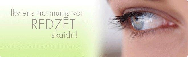 Latvijas Amerikas acu centrs/Latvian American Eye Center cover