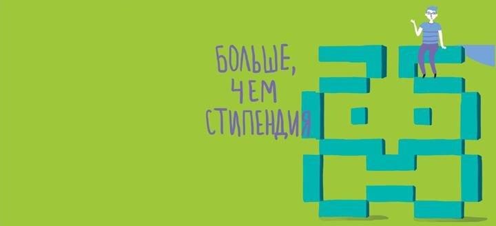 Благотворительный фонд В. Потанина / Vladimir Potanin Foundation cover
