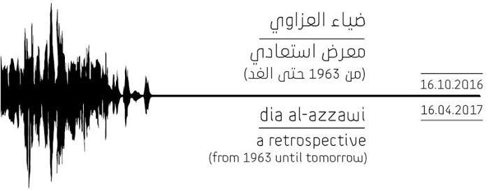 Mathaf, Arab Museum of Modern Art cover