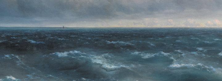 Государственная Третьяковская галерея cover