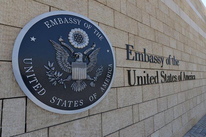 U.S. Embassy Tashkent cover