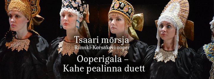 Rahvusooper Estonia cover