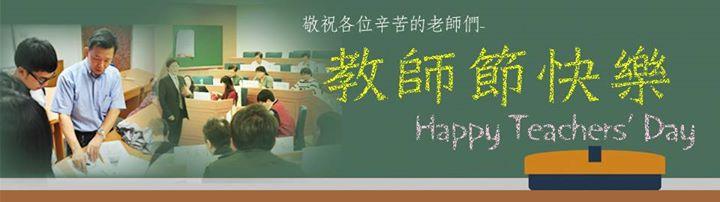 國立政治大學   National Chengchi University (NCCU) cover