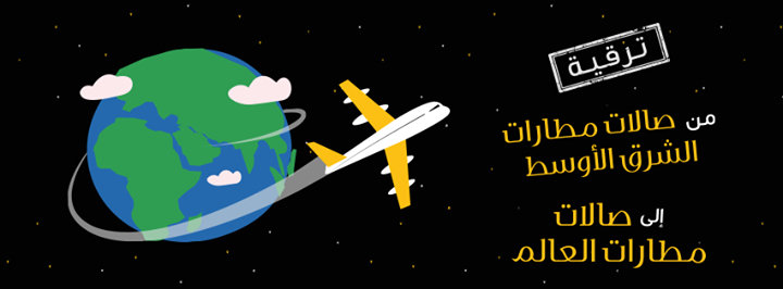 American Express Saudi Arabia cover