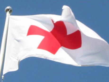 Запорізька обласна організація Товариства Червоного Хреста України cover