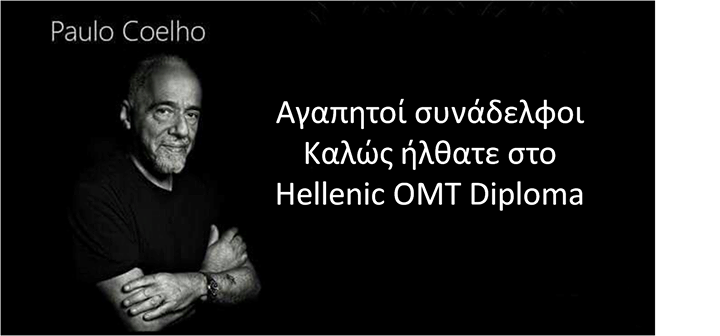 Hellenic OMT Diploma cover
