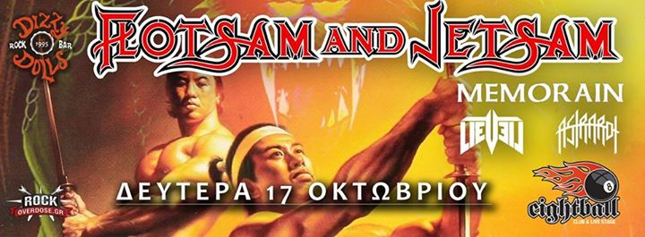 8Ball Club Thessaloniki cover