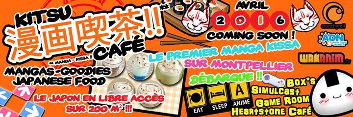Kitsu Café cover