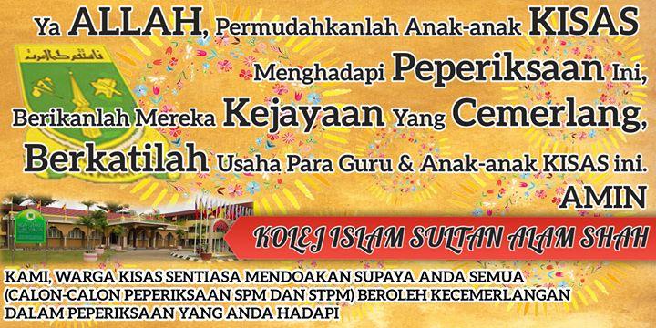 Kolej Islam Sultan Alam Shah (Official) cover