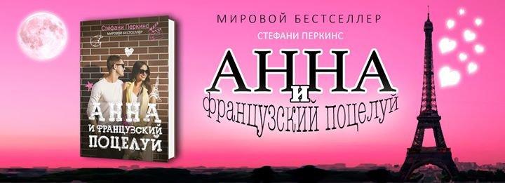 Издательство РИПОЛ классик cover