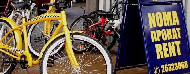 ABC Grupa - Bicycle rent in Latvia / Velosipēdu noma Latvijā cover