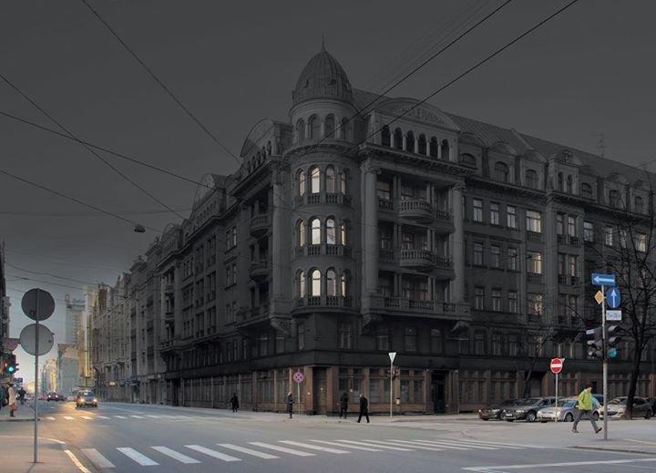 KGB Building / Izstaigā Stūra māju cover