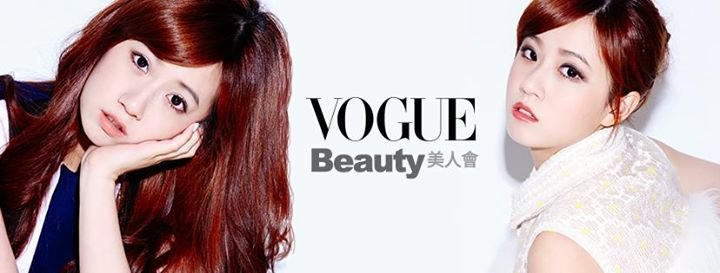 VOGUE Beauty Club cover