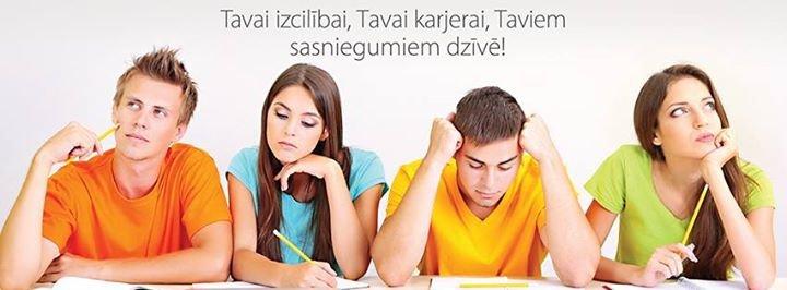 Ekonomikas un kultūras augstskola cover
