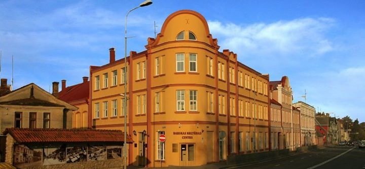 Bauskas Kultūras centrs cover