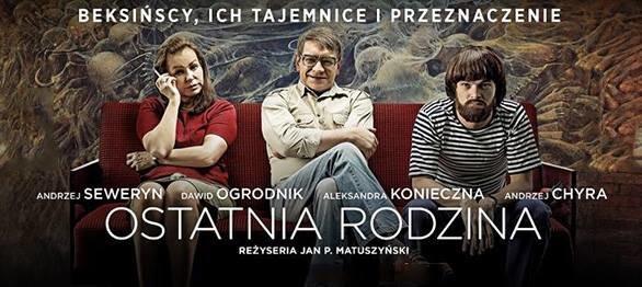 Kino Millennium w Tarnowie cover