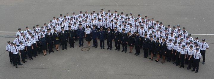 Valsts policijas koledža cover