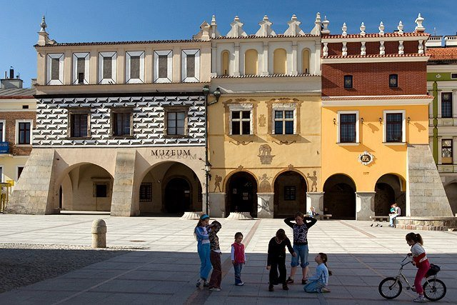 Muzeum Okręgowe w Tarnowie cover