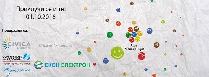 Let's do it Macedonia - Ајде Македонија cover