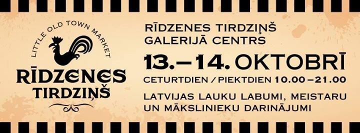 Galerija Centrs cover