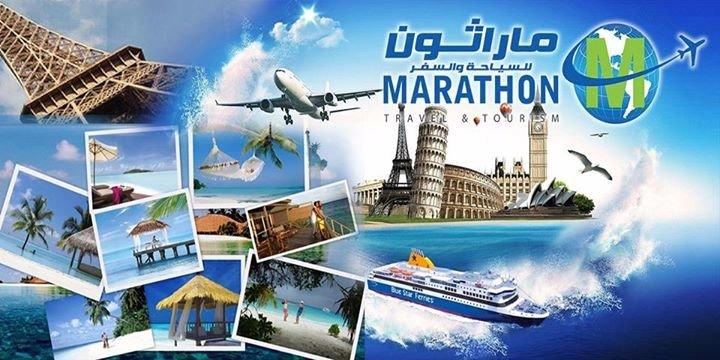Marathon Travel & Tourism - ماراثون للسياحة والسفر cover