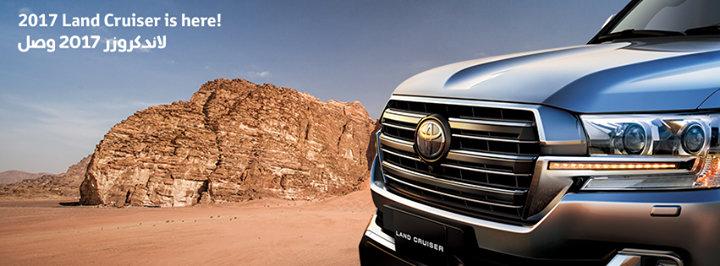 Toyota UAE cover