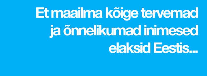 Eesti Arstiteadusüliõpilaste Selts (EAÜS) cover