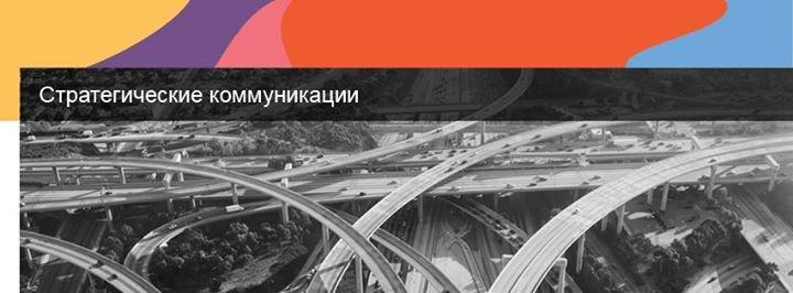 Михайлов и Партнёры cover