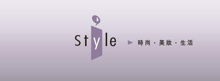 自由時報 istyle 時尚頻道 cover