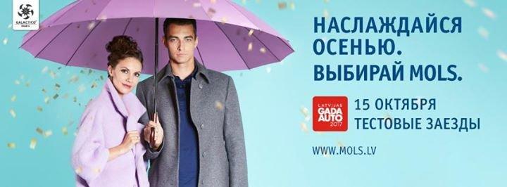 Mols - rus cover