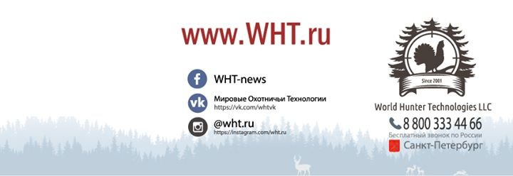 World Hunting Technologies Group cover
